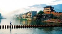 ทัวร์จีน,ทัวร์ฉางซา,จางเจียเจี้ย,เมืองโบราณฟ่งหวง , UL 6 วัน