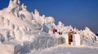 ทัวร์จีน ทัวร์ปักกิ่ง  ฮาร์บิ้น   เทศกาลโคมไฟน้ำแข็ง  6 วัน