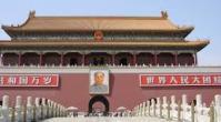 ทัวร์จีน ทัวร์ปักกิ่ง สกีเซ็นเตอร์  กำแพงเมืองจีน   4 วัน  UL