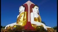 ทัวร์พม่า ย่างกุ้ง พุกาม  มัณฑเลย์ อินเล  อินทร์แขวน  6 วัน