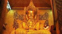 ทัวร์พม่า ย่างกุ้ง พุกาม  มัณฑเลย์ อมรปุระ  อินทร์แขวน  5 วัน