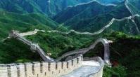 ทัวร์จีน ทัวร์ปักกิ่ง กำแพงเมืองจีน เซี่ยงไฮ้ 5 วัน TG วันจักรี