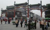 เที่ยวจีนด้วยตัวอง