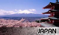ญี่ปุ่น