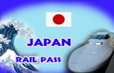 ซื้อตั๋วรถไฟญี่ปุ่น รถไฟญี่ปุ่น JR Rail Pass